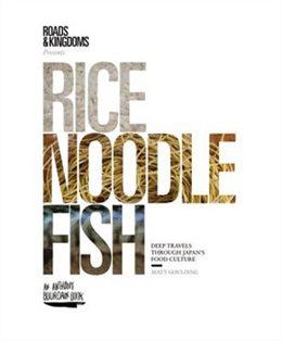 rice-noodle-fish